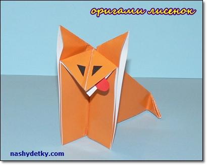 пошаговая маленьких инструкция для оригами