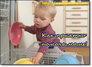 воспитание трудолюбия у ребенка