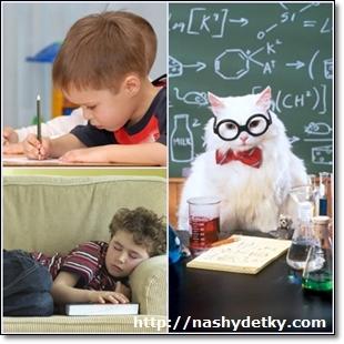 готовность к школе ребенка