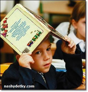 adaptatsiya-k-shkole