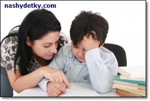 rekomendatsii-roditelyam-budushhih-pervoklassnikov