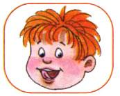 развитие ораторских способностей у детей 4-5 лет