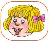 развитие ораторских способностей у детей 3-4 лет