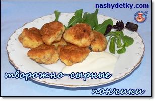 tvorozhnyie-ponchiki-retsept