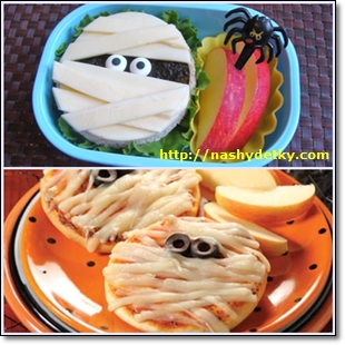бутерброды мумии
