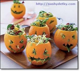 апельсины на хэллоуин