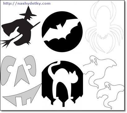 шаблоны на Хэллоуин