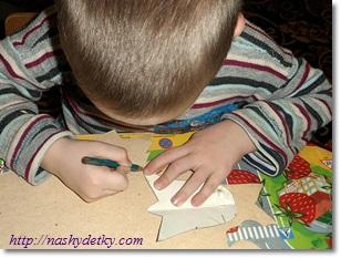 елочные украшения из бумаги своими руками