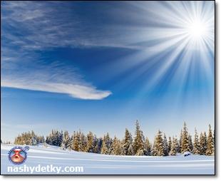 зима и солнце