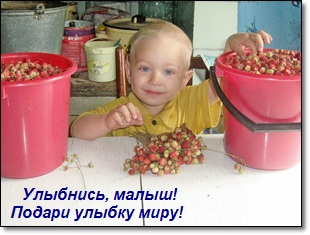 улыбка ребенка