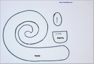 как сделать змею из ткани