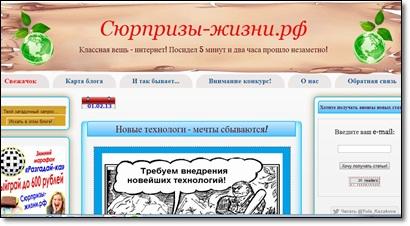 блог Юли