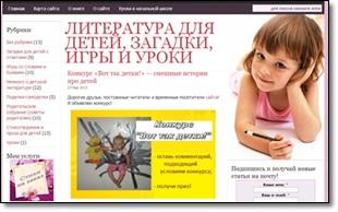 блог Татьяны Саксон