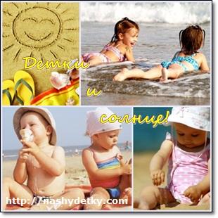 солнцезащитные средства