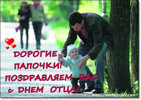 Подарки своими руками для отца