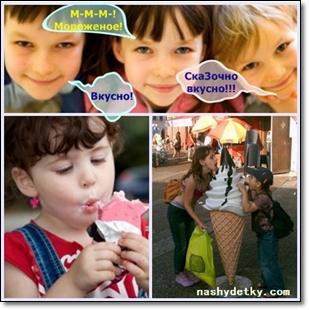 мороженое полезно