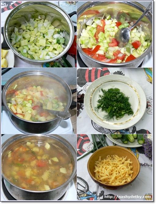 суп пюре из кабачков