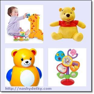 магазин игрушек для детей