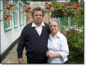 Зарема Подсевная и ее муж Николай