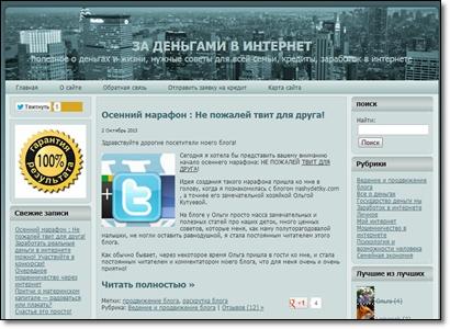 блог Натальи Жаворонкиной