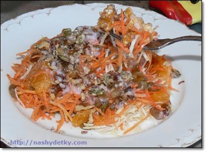 салат из моркови и сельдерея