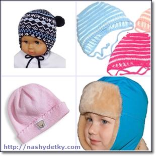 шапочка для новорожденного