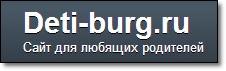 Сайт Светланы Ивановой