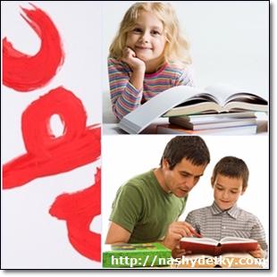 как учить учиться детей