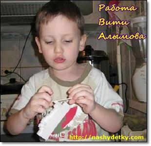 Витя Алымов