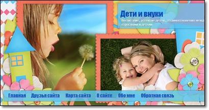 блог Ольги Дети и внуки