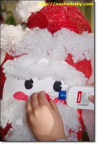 Как сделать бороду деда мороза из синтепона своими руками