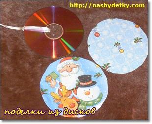 новогодние поделки из дисков