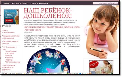 блог Ирины Мозгуновой