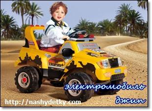 elektromobili-dla-detei-jeep