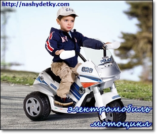 elektromobili-dla-detei-motocycle