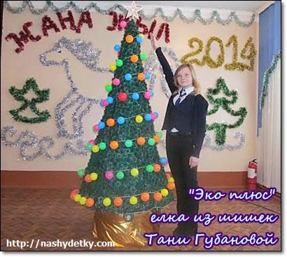 елка из шишек от Татьяны Губановой