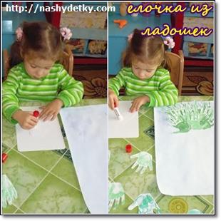 елочка от Ульяны Козловой
