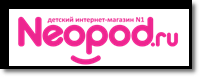 магазин неопод