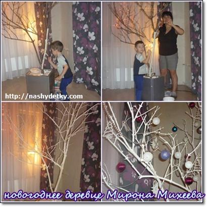 новогоднее дерево своими руками