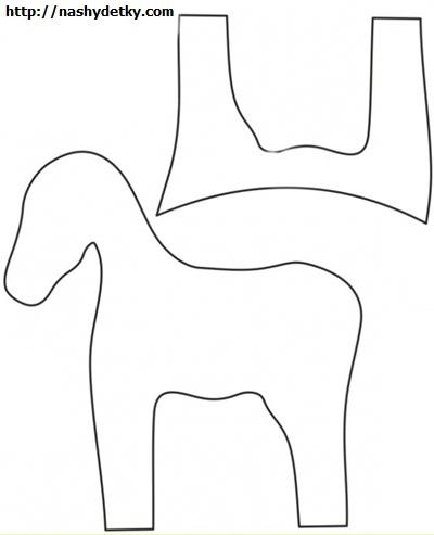 выкройка лошадки 2