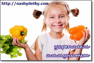 иммунитет у детей