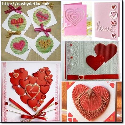 красивые валентинки