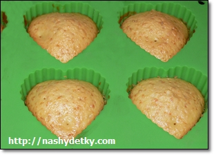 мандариновые кексы