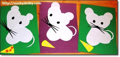 мышки из сердечек