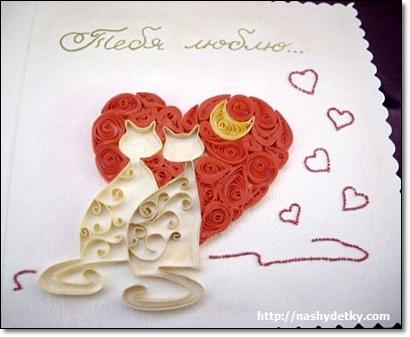 валентинка квилинг