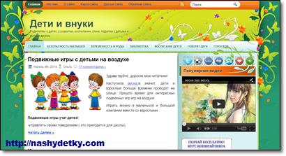 блог Ольги Андреевой