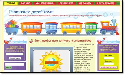 блог Зои Белоусовой