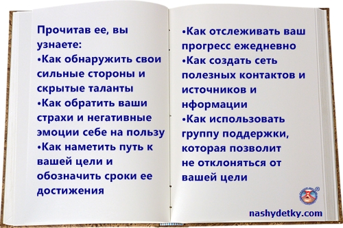 книга Барбары Шер