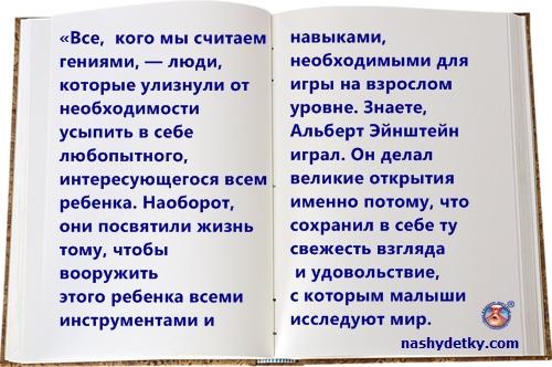 цитаты Барбары Шер