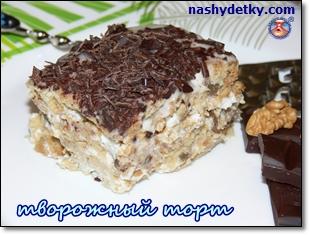 творожный торт без выпечки рецепт